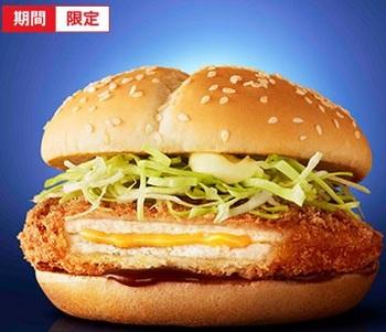 マクドナルドのチーズカツバーガー2016年11月2日.jpg