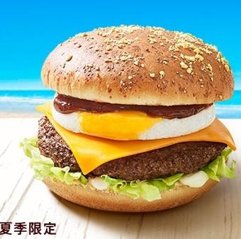 マック「チーズロコモコ」2017年7月11日.jpg