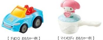 ハッピーセット「チョロQ/マイメロディ」おもちゃ一例2018年7月27日.jpg
