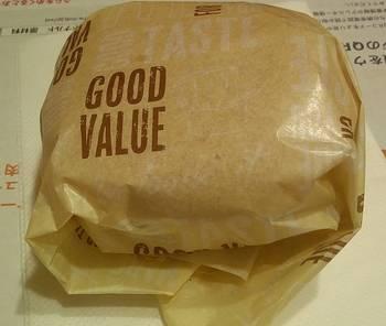 マクドナルドおてごろマック、エッグチーズバーガー.jpg