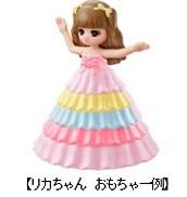 マックのハッピーセット次回「リカちゃん」おもちゃ一例2017年10月13日.jpg